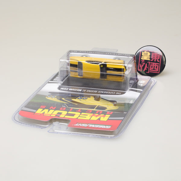 GreenLight 1:64 Mecum Auctions Collector Cars Series 1 - 1970 Chevrolet COPO Chevelle - COPO Daytona Yellow Diecast Model Car 37110-E