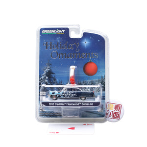 GreenLight 1:64 GreenLight Holiday Ornaments Series 2 - 1955 Cadillac Fleetwood Series 60 37120-A