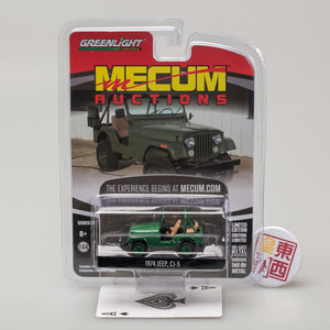 GreenLight 1:64 Mecum Auctions Collector Cars Series 2 - 1974 Jeep CJ-5 - Green (Dallas 2017) 37140-D