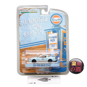 GreenLight 1:64 Running on Empty Series 2 - 2012 Shelby GT500 - Gulf Oil Diecast Model Car 41020-F