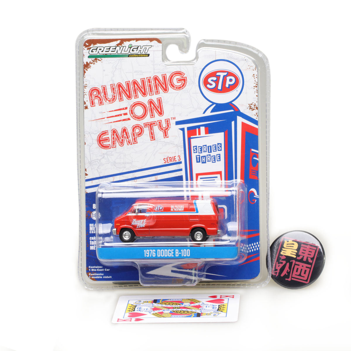 GreenLight 1:64 Running on Empty Series 3 - 1976 Dodge B-100 Van - STP Diecast Model Car 41030-C