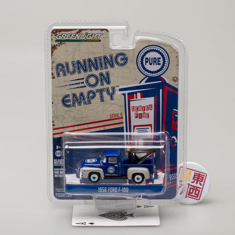 GreenLight 1:64 Running on Empty Series 5 - 1956 Ford F-100 with Drop-in Tow Hook Pure Oil Be Sure With Pure 41050-A