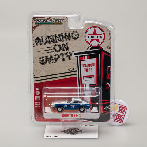 GreenLight 1:64 Running on Empty Series 5 - 1970 Datsun 240Z Caltex 41050-E