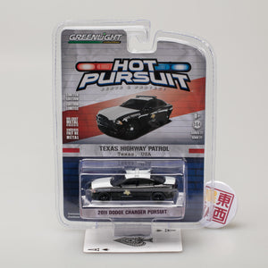 GreenLight 1:64 Hot Pursuit Series 27 - 2011 Dodge Charger Pursuit - Texas Highway Patrol 42840-E