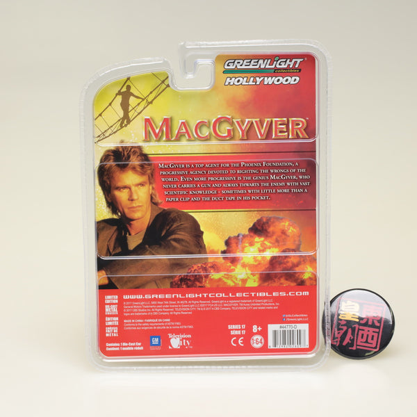 GreenLight 1:64 Hollywood Series 17 - MacGyver (1985-1992 TV Series) - 1987 Pontiac Firebird Diecast Model Car 44770-D