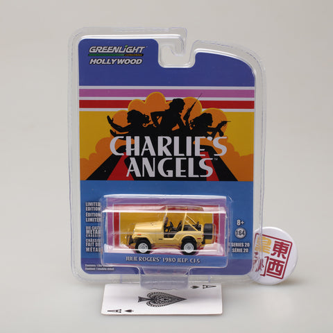 GreenLight 1:64 Hollywood Series 20 - Charlie s Angels (1976–81 TV Series) - Jeep CJ-5 44800-C