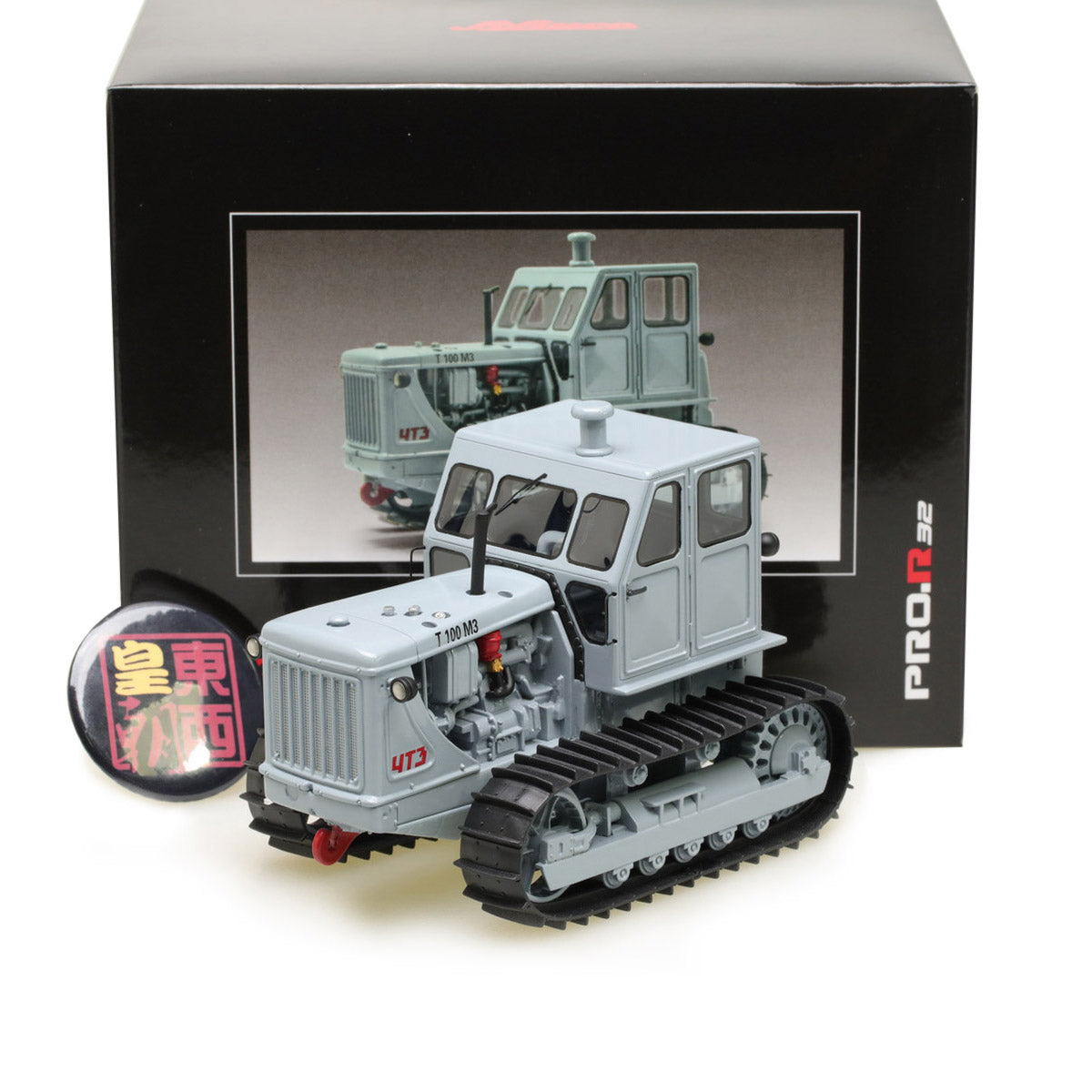 SCHUCO 1:32 Crawler tractor T100 M3 Resin Model Tractor 450901800