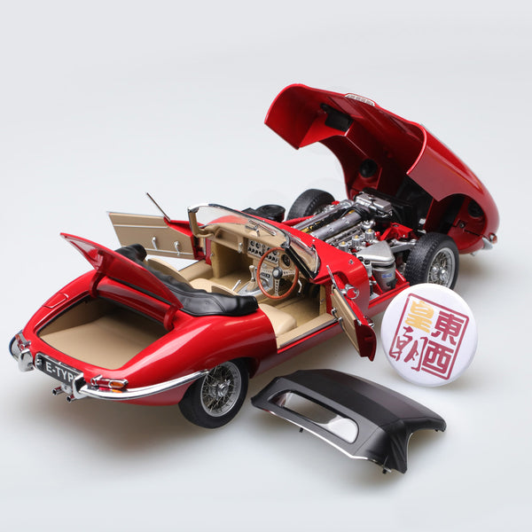 AUTOart 1:18 JAGUAR E-TYPE ROADSTER SERIES I 3.8 (RED)(WITH METAL WIRE-SPOKE WHEELS) 73601