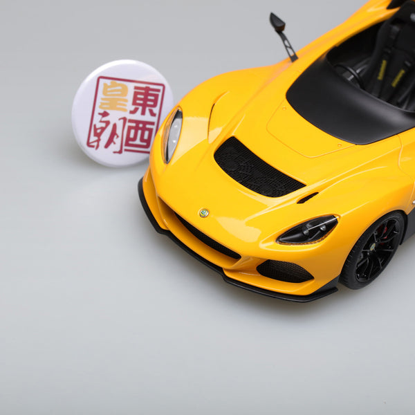 AUTOart 1:18 LOTUS 3-ELEVEN (YELLOW) 75393