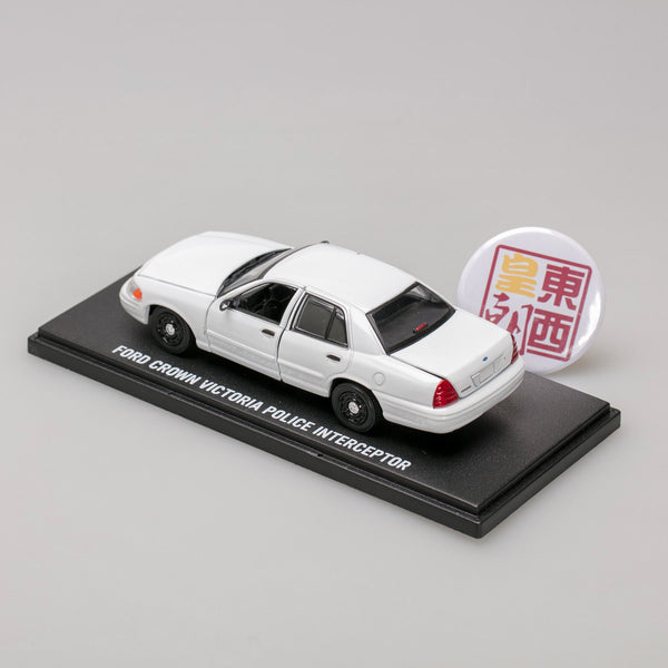 GreenLight 1:43 1998-2012 Ford Crown Victoria Police Interceptor - Plain White 86095