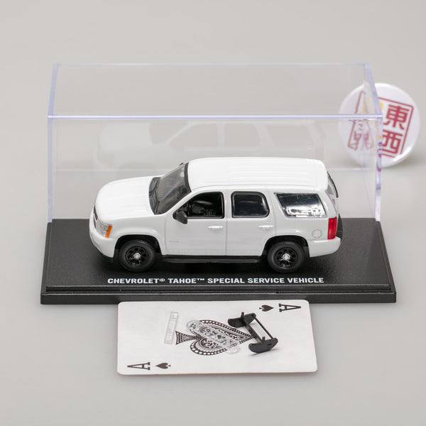GreenLight 1:43 2010-2012 Chevy Tahoe Police - Plain White 86096