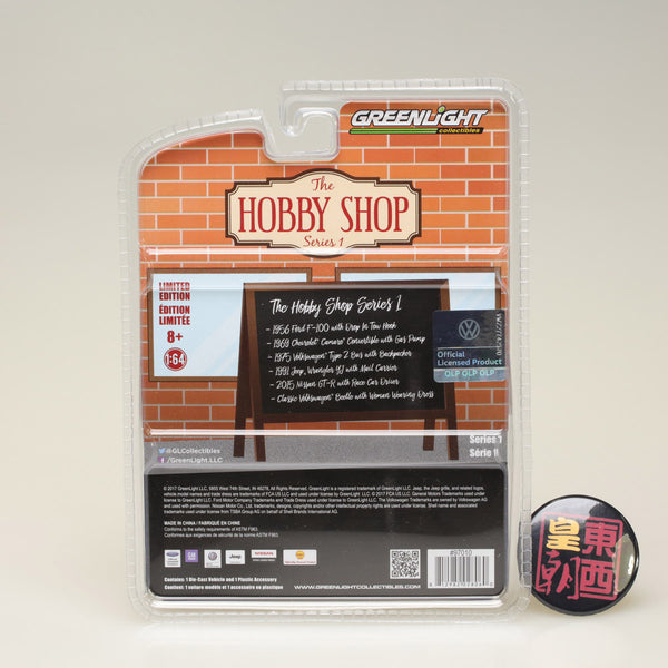 GreenLight 1:64 The Hobby Shop Series 1 - 1975 Volkswagen Type 2 Bus with Backpacker Diecast Model Car 97010-C