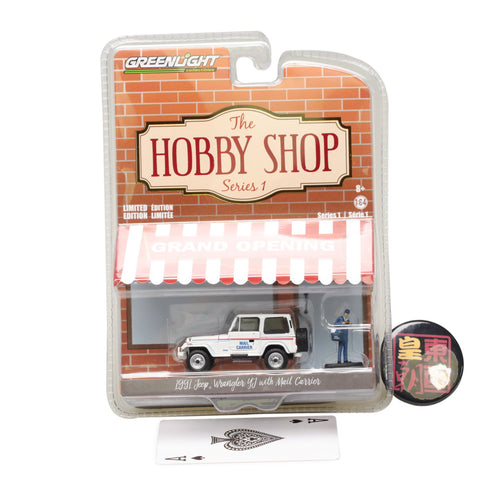 "GreenLight 1:64 The Hobby Shop Series 1 - 1991 Jeep Wrangler YJ ""Mail Carrier"" with Mail Carrier Diecast Model Car 97010-D"