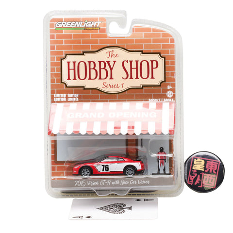 GreenLight 1:64 The Hobby Shop Series 1 - 2015 Nissan GT-R with Race Car Driver Diecast Model Car 97010-E