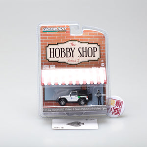 GreenLight 1:64 The Hobby Shop Series 2 - 2016 Jeep Wrangler - U.S. Customs and Border Protection with Customs Officer 97020-E
