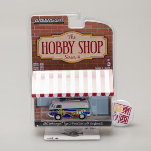GreenLight 1:64 The Hobby Shop Series 4 - 1971 Volkswagen Type 2 Panel Van with Surfboards 97040-C
