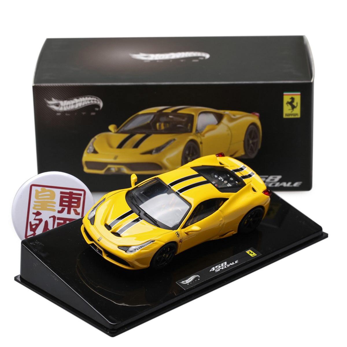 Hot Wheels Elite 1:43 Ferrari 458 Italia Special 2013 Yellow Diecast Model Car BLY46