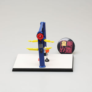 GMP 1:43 GMP Two Post Lift - Blue and Yellow GMP-14301
