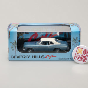 GMP 1:43 GMP Beverly Hills Cop (1984) - 1970 Chevrolet Nova - Blue with White Roof GMP-14308