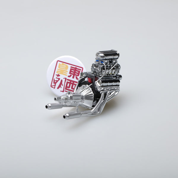 GMP 1:18 Blown 572 Chevrolet Engine (from GMP-18873) GMP-18875