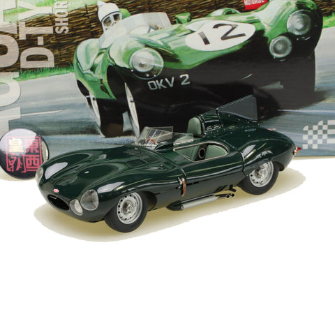 EXOTO XS 1:18 1954 Jaguar D-Type 'Short Nose' Works Prototype British Racing Green Diecast Model Car RLG88001D