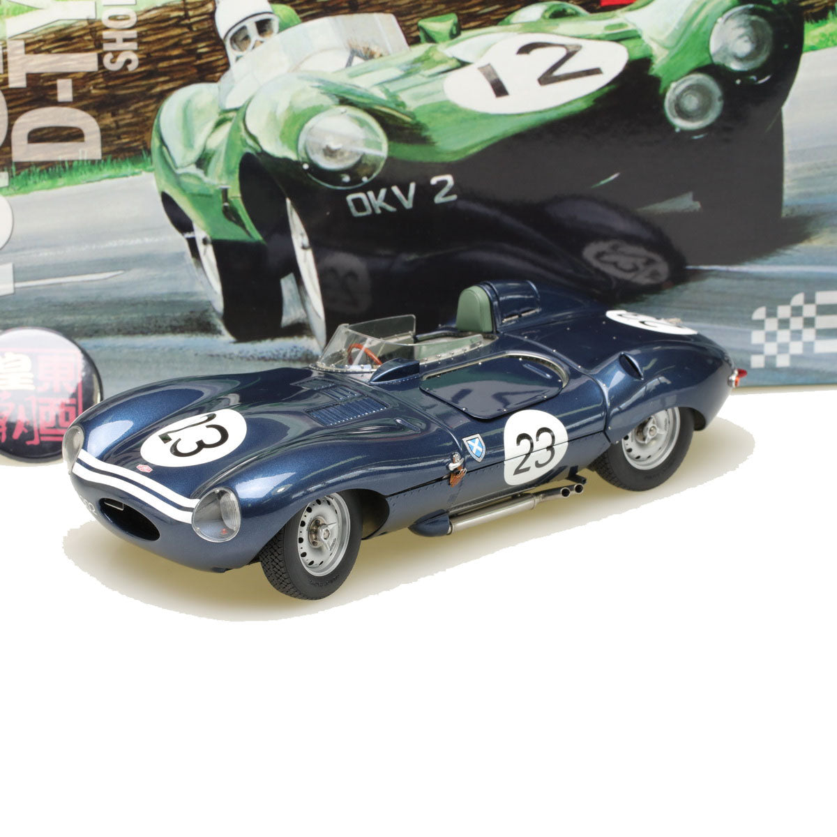 EXOTO XS 1:18 1956 Jaguar D-Type #23 Short Nose Ecurie Ecosse 4th Reims 12 Hours Diecast Model Car RLG88004B
