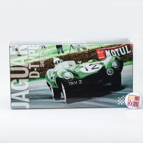 EXOTO XS 1/18 1955 Jaguar D-Type #19 Short Nose Winner 1955 Sebring 12 Hours Diecast Model Car RLG89001