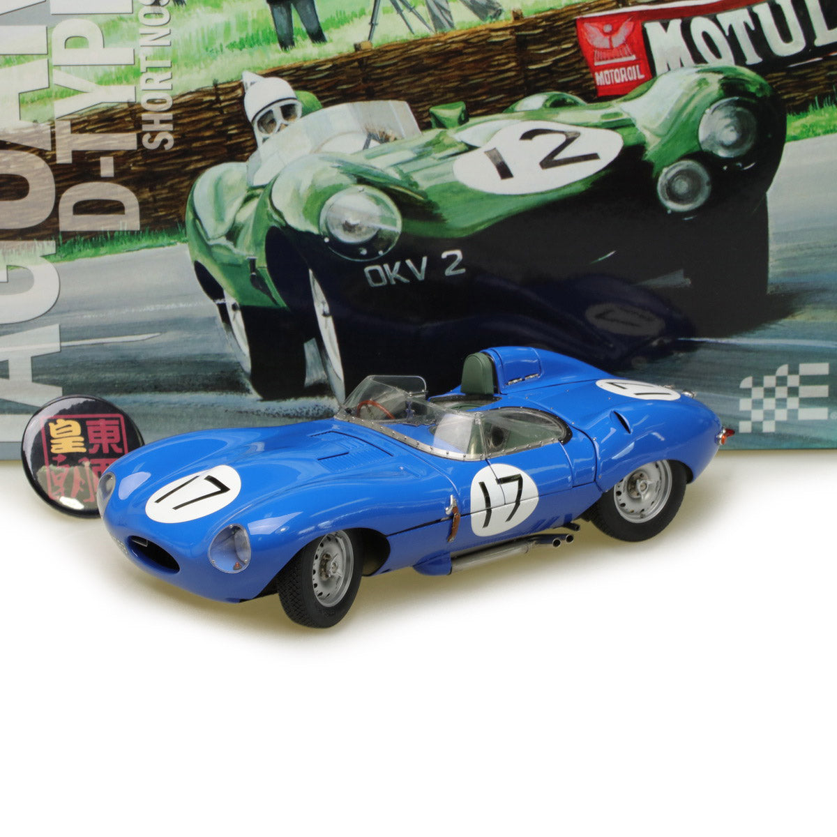 EXOTO XS 1:18 1957 Jaguar D-Type #17 Short Nose Equipe Los Amigos 3rd Le Mans 24 Hours Diecast Model Car RLG89003