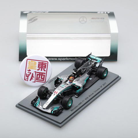 SPARK 1:43 MERCEDES F1 W08 #44 HAMILTON WORLDCHAMPION WINNER CHINA GP 2017 S5030