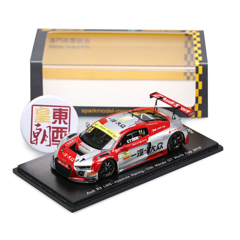 SPARK 1:43 Audi R8 Lms #11 Macau Gt World Cup 2016 C.Congfu Resin Model Car SA115