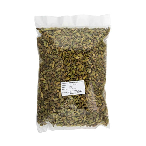 Cardamom Green Seed -1kgpkt - LimSiangHuat