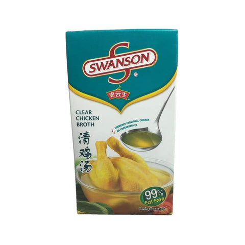 Chicken Broth Swanson 1L - LimSiangHuat