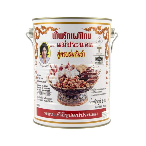 Chilli In Oil Mae Pranom 3kg - LimSiangHuat