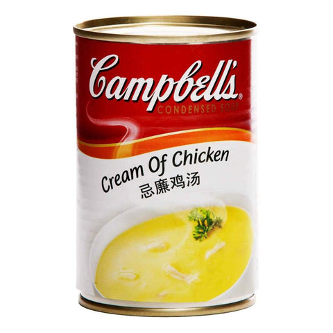 Condensed Soup Cream of Chicken Campbells 305g - LimSiangHuat