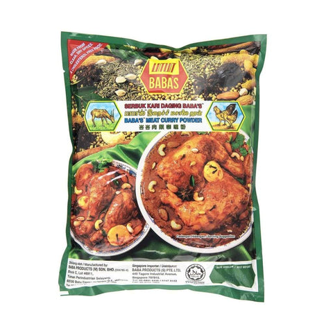Curry Powder Meat - Babas 10x1kg - LimSiangHuat