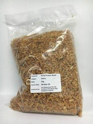 Dried Prawn (Small) 1kg - LimSiangHuat