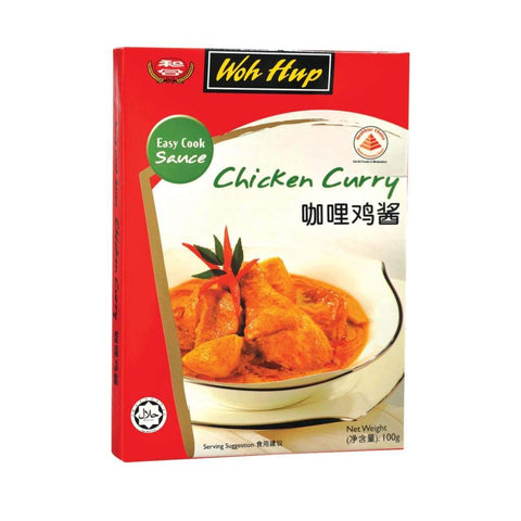 Easy Cook Chicken Curry 6x(12x100g) Woh Hup - LimSiangHuat