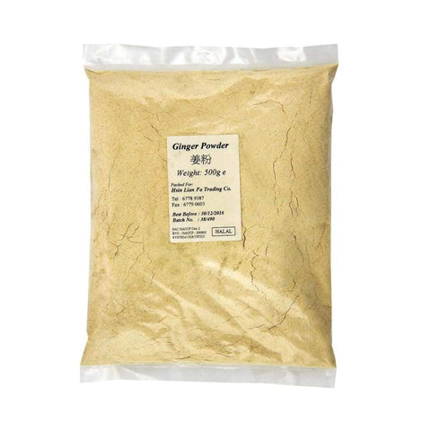 Ginger Powder - Lsh 500Gm/pkt Ground Spices
