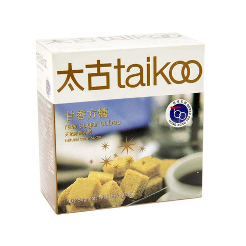 Raw Sugar Cube - Taikoo 24X454Gm & Substitutes