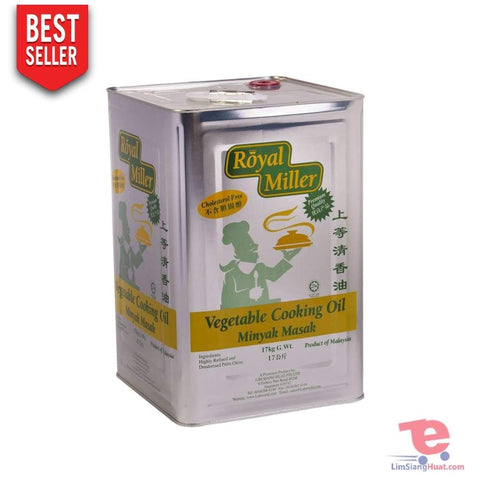 Vegetable Cooking Oil Royal Miller 17Kg