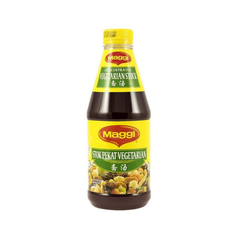 Vegetable Stock Concentrated - Maggi 6X1.2Kg Salt/seasoning