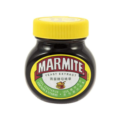 Yeast Extract- Marmite 115G Salt/seasoning