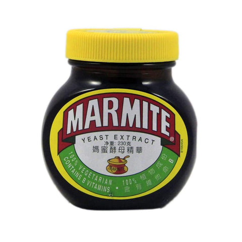 Yeast Extract- Marmite 230G Salt/seasoning