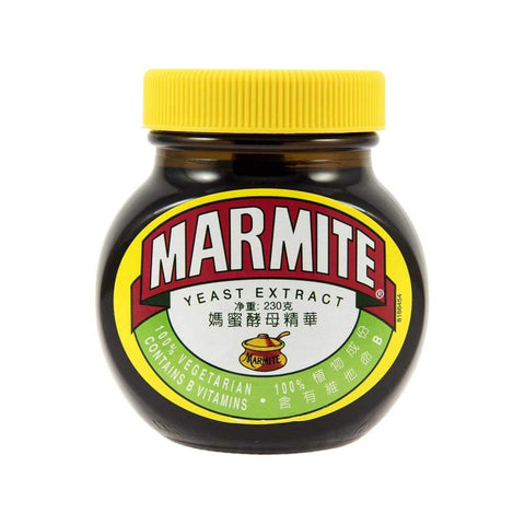 Yeast Extract- Marmite 470G Salt/seasoning