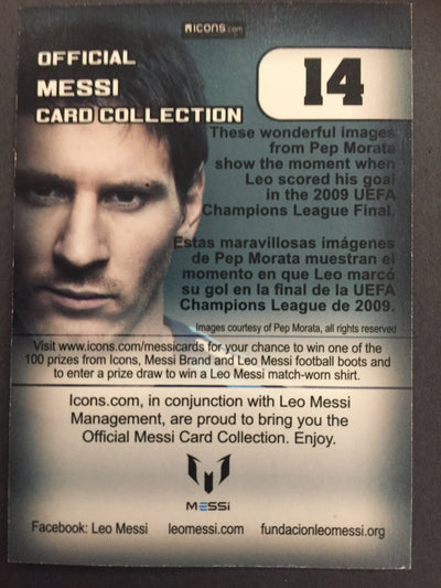 014. OFFICIAL MESSI CARD COLLECTION