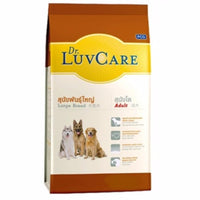 Dr.LUVCARE Adult Large Breed 15 kg.