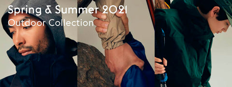 S21 outdoor collection