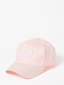 LONDON BASEBALL CAP
