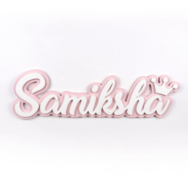 Personalised 3D Acrylic Name Plate - Crown