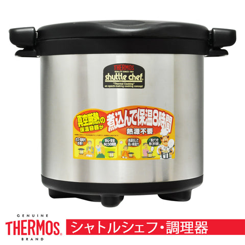Thermal Cookers & Cookware